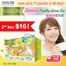 2nd box $16! (LOSE 5KG IN 30 DAYS) AVALON™ Slimming Healthy Green Tea
