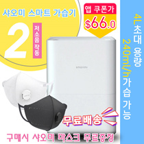 Zhimi pure humidifier