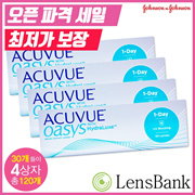 Special Coupon $ 93.60 ★ Cube Oasis One Day 4Box Set [2Box on the right / 2Box on the left] / Free Shipping / Johnson & Johnson / 1day / Disposable / Daily / Myopia / Contact Lens / 30Lens / 4Box