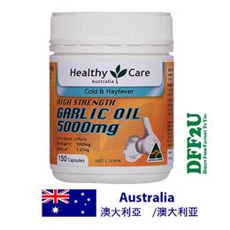 DFF2U Healthy Care High Strength Garlic Oil 5000mg 150 Capsules