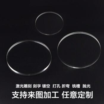 Acrylic Plate Plexiglass Board custom PMMA High transparent plastic plate  laser plate 0 cut 2mm*200m
