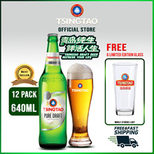 Tsingtao Draft Beer [4.3%] 640ml x 12 Bottles Exclusive Promotion