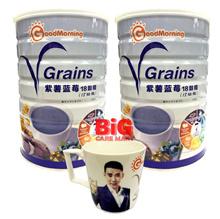 Good Morning VGrains 18 Grains 1kg X 2 tins + FREE Lee Chong Wei Cup