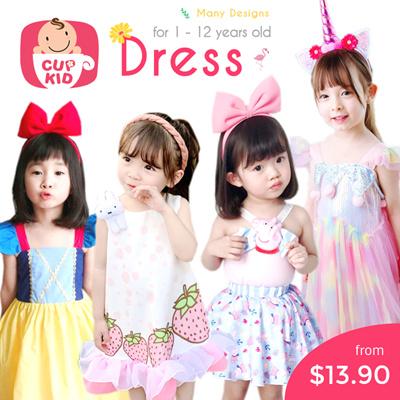 845fbd1ebfc99 Qoo10 - Girl's Clothing Items on sale : (Q·Ranking):Singapore No 1 shopping  site
