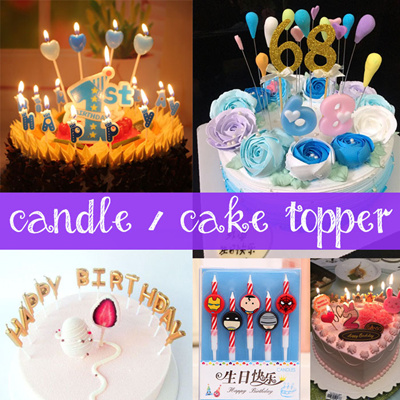 Sinfore 2pcs Set Of The Amazing Two Layers With 14 Small Candles Lotus Happy Birthday Spin