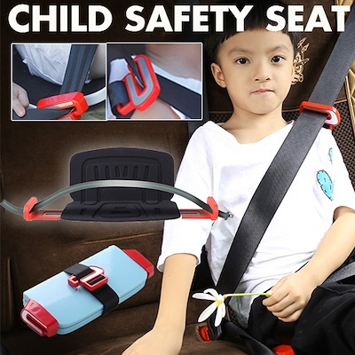 Portable Foldable Car Booster Seat Compact Travel Child Kids Safety SeatUber Grab