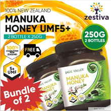 ★Bundle of 2 ★  UMF 5+ JADE VALLEY PREMIUM MANUKA HONEY 250G★ FREE DELIVERY ★