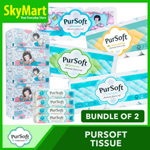 [Pursoft] BUNDLE of 2 Bathroom Tissue | Facial Tissue | Tissue Box | Travel Pack