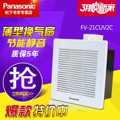 Panasonic heaven buried ceiling pipe fan exhaust fan bathroom exhaust fans kitchen 8-inch super thin