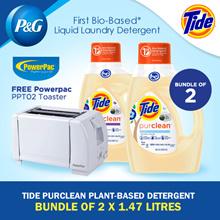 [PnG] Bundle of 2 x 1.47L - Tide Pure Clean Plant - Laundry Detergent - Honey Lavender Scent/Unscented