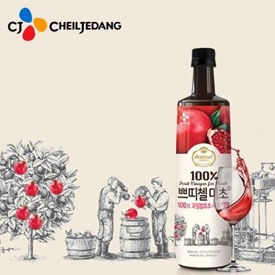 01. Fruit Vinegar for drink_Pomegranate