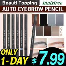 2019 Fall Product Sale ★1+1+1★INNISFREE★Auto Eyebrow Pencil *7 Colours[Beauti Topping]