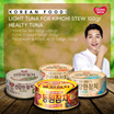 ★TUNA★SEMUA RASA TUNA_DONGWON LIGHT TUNA FOR KIMCHI STEW 100G * LIGHT TUNA FOR KIMCHI STEW 150G