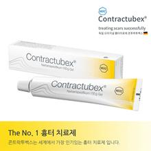 Contractubex Gel 100g