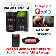 Caboki - New Packaging 30g -Reclaim Your Hair In Seconds 100% Authentic Free From Animal Content