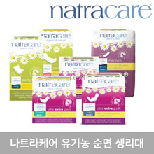 Natura Care 16 kinds of Organic Cloths