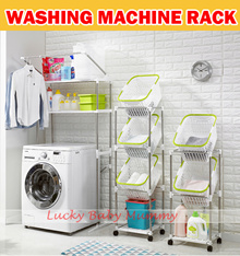 【New Arrival】Korean Washing Machine rack/2 tier Laundry basket/space saving storage organizer