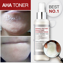 [Manyo Factory HQ Direct operation]★Best toner. Mild No irritation★Genuine /Dead Skin Cell Removing