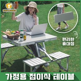 Explorer 캠핑 접이식 테이블 접이식 의자 바베큐 좌식 미니 야외 캠핑/알루미늄 합금 재질