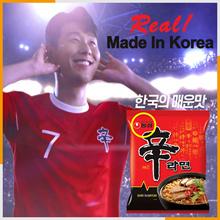 ★Nongshim SHIN Brand Collection_RAMYUN(Ramen)★ Kfood_Made in KOREA