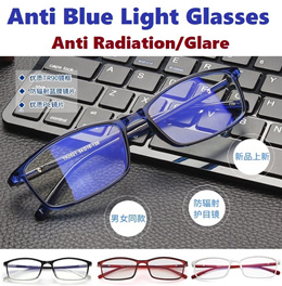 Anti Blue Light Ray Anti Glare Computer Radiation Resistant Glasses Spectacles