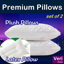 ★Premium Pillows!★【Plush Pillows/Latex Pillow】set of 2! Cheap n good!