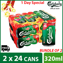 ($39.88) with $10 Cart + $2 shop coupon)+ Free Gift - Carlsberg Green Label Can 320ml ( 48 cans )