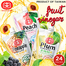 Shih-Chuan READY TO DRINK FRUIT VINEGARS (140ml x 24 Packs)