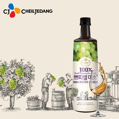 02. Fruit vinegar for drink_Green Grape