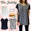 [The Juddy] ◆2015 New arrival S/S Japan Blouse◆ High Quality- design differentiated-Chiffon-Lace-Beads-OfficeLook-Shirt