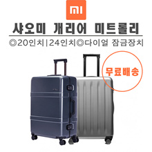 Original Xiaomi Spinner Wheel Luggage Suitcase 20 inches 24 inches