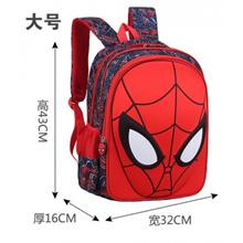 Spiderman School Bag - PP-945
