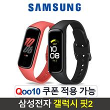 Samsung Electronics Galaxy Fit 2 Smart Band / Smart Watch / Korean Genuine