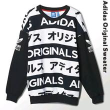 Sweater Wanita O // Jaket Hoodie // Adidas Original Sweater