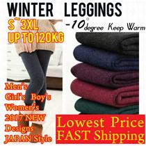 Super Sale Women/Men Winter Leggings/ Plus  legging/kids winter leggings/girls boys winter pa