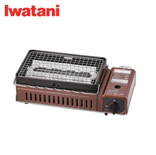Iwatani roasted chicken skewer gas burner for camping CB-ABR-1