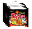 SAMYANG Spicy Chicken Noodle 5X140g - READY STOCK