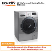 Lg f480 coupon lg 10kg turbowash washing machine f1410spre fandeluxe Image collections
