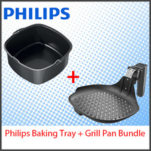 Philips Air Fryer Baking Tray and Grill Pan HD9910 Bundle Set / LOWEST PRICE ON Qoo10!