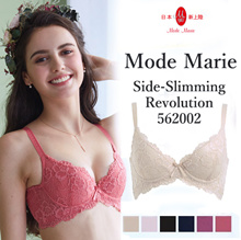 Mode Marie Side Slimming Revolution 562002 Demi Bra (3/4 Cups Sizes B-E)(A57R562002)