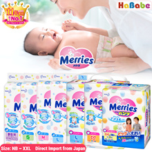 USE Q10 Coupon | Free Shipping【Japan Domestic Version💎Merries Diaper Unisex】