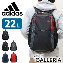 adidas school bag backpack commuting sports 22L mens ladies 47836