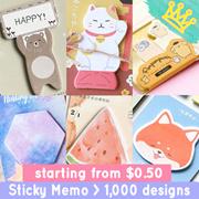 Children Day Gift Sticky Memo Note