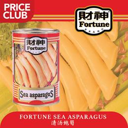 [FORTUNE 財神] 1 x Fortune Sea Asparagus / 425GM