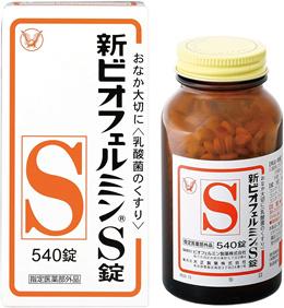 신 비오페르민S 540정 / 유산균 3종을 배합한 온가족 정장제 / 신비오페르민