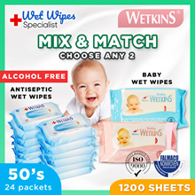 (Mix N Match - 24 PACKS) Wetkins Antiseptic wet wipes OR baby wet wipes (24 packs X 50s)