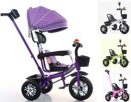 星孩儿童三轮车1-6岁大号宝宝手推脚踏车自行车童车小孩玩具