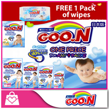 3 Packs /4 Packs GOON Diapers from JAPAN!!  [*FREE 1pack Goon Baby Wipes 70s]