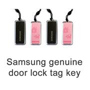 4pcs Genuine SAMSUNG EZON Digital Door Lock key Tag