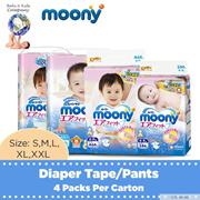 【SALE ❤Japan Domestic MOONY CARTON DEAL】Diaper Tape/Pants 4 Packs Deal!★PREMIUM QUALITY ★